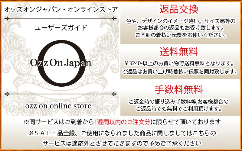 COPサイト用 ユーザーズガイドバナー
