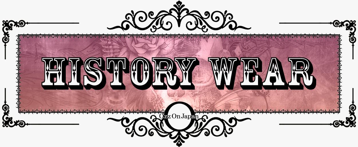 Historywear