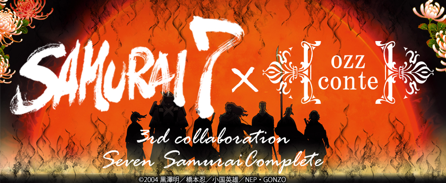 SAMURAI7 Complete