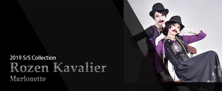 2019 SS Rozen Kavalier Marionette