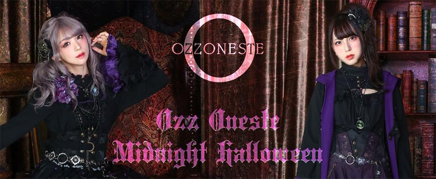 2019 OZZ ONESTE -Halloween-