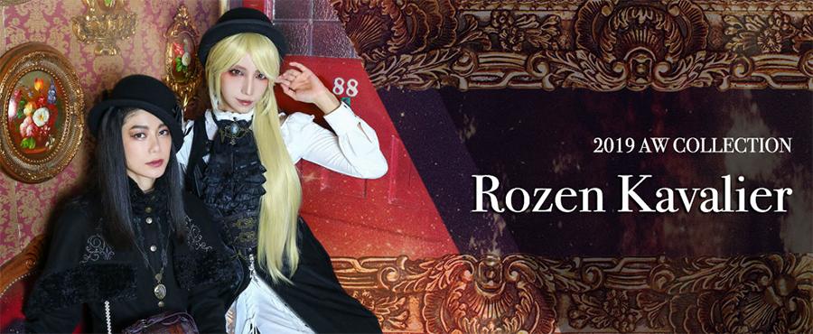 2019 AW rozen kavalier