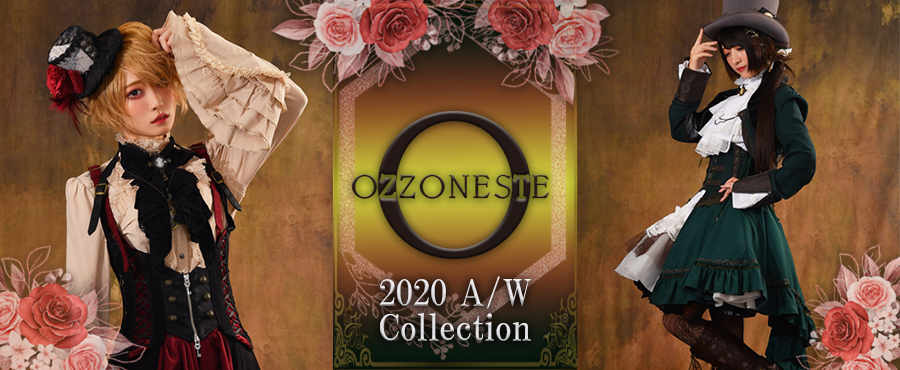 2020AW  Oneste COLLECTION
