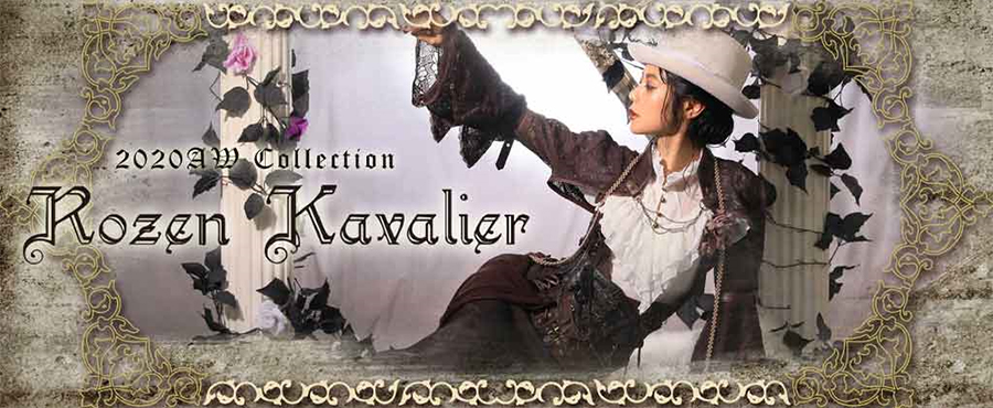 Rozen Kavalier 2020AW Collection