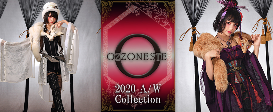 2020AW 和COLLECTION
