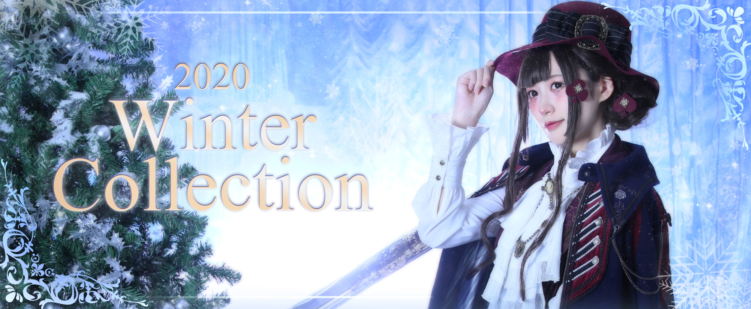 2020 WinterCollection