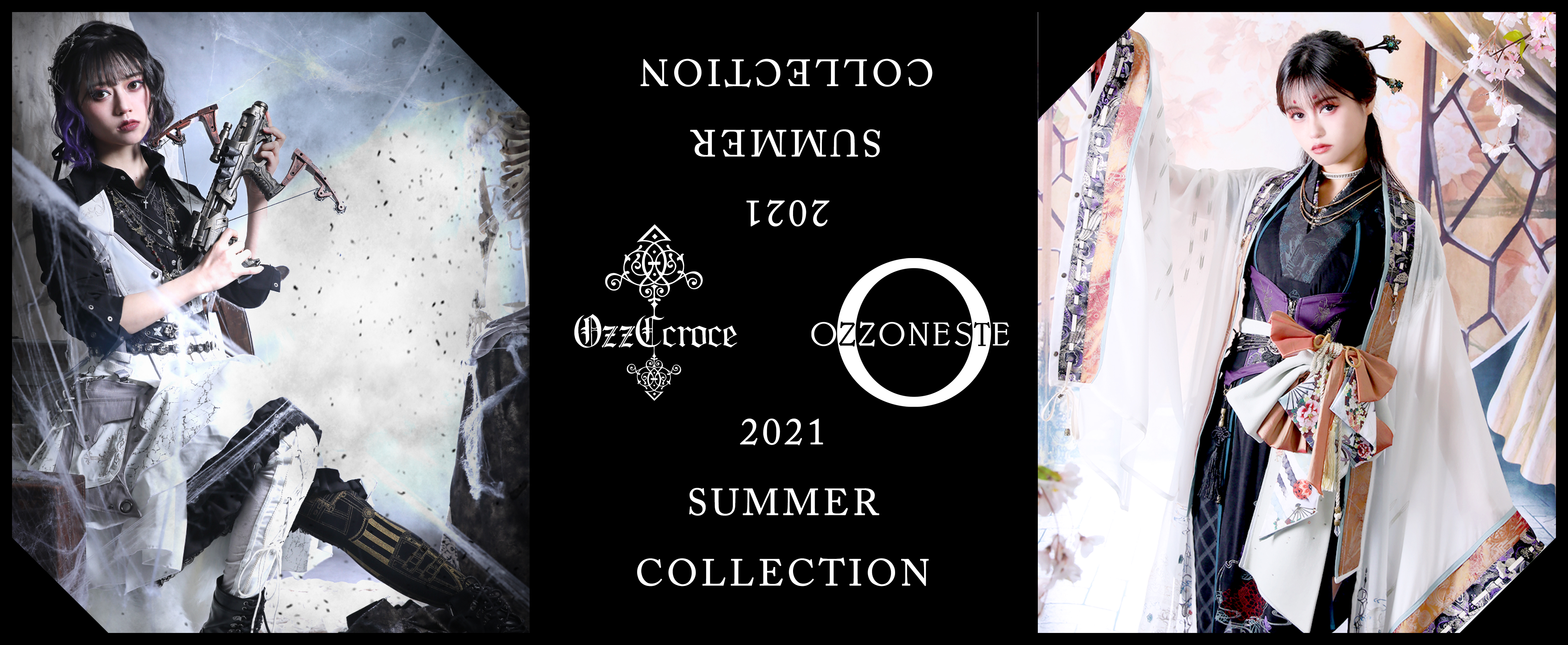 2021 SUMMER COLLECTION