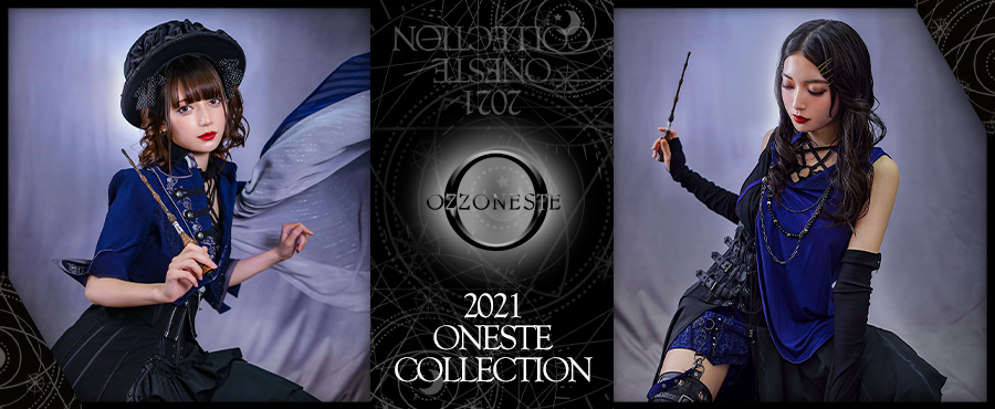2021 ONESTE COLLECTION