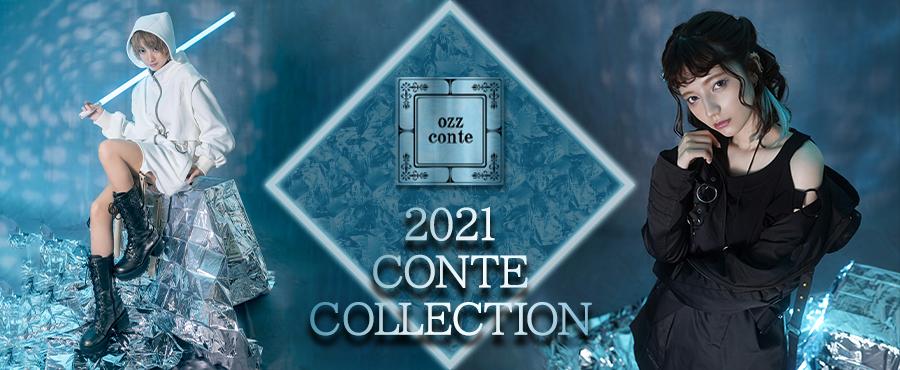 2021Autumn CONTE COLLECTION