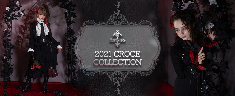 2021AW CROCE COLLECTION