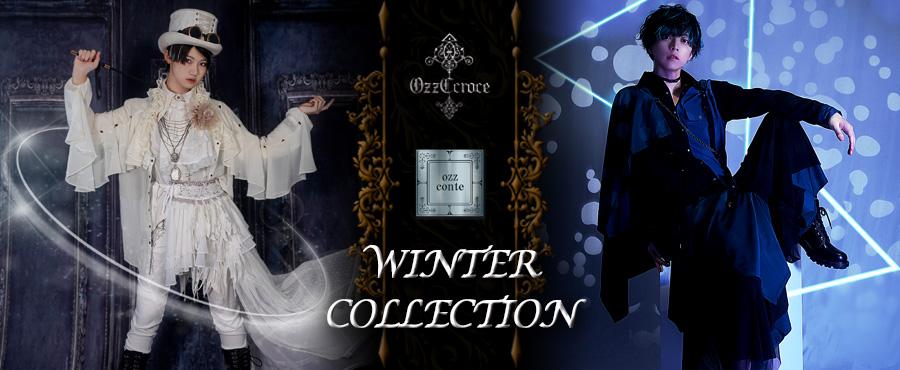 2021 Croce Conte Winter Collection